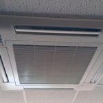 An indoor fan coil unit.
